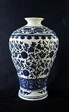 Large Chinese Qing Porcelain Blue&White; Vase