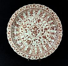 Large Chinese Ming Porcelain Under Red Glaze Plate