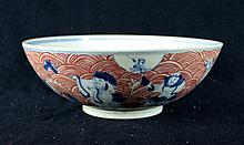 Chinese Qing Porcelain Blue Under Red Glaze Bowl