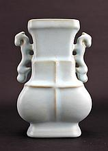 Chinese Song Porcelain GeYao Vase