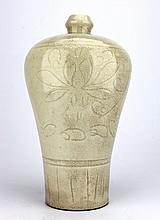 Chinese Song Porcelain DingYao Vase