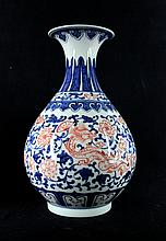 Chinese Qing Porcelain Blue&White; Dragon Vase