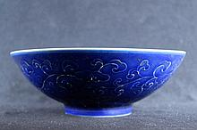Chinese Qing Blue Glaze Porcelain Bowl