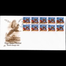 1988 US First Day Postal Cover Booklet Pane