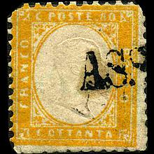 1862 Scarce Italy 80c Stamp