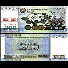2005 N Korea 200 Won Note Crisp Unc Specimen