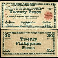 1945 WW2 Guerrilla Rebel Philippines 20P Note Negros