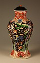 A Kang Hsi Vase of flattened baluster form. The