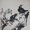 LI KU CHAN (ATTRIBUTED TO, 1899-1983)