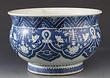 A LARGE BLUE AND WHITE PORCELAIN WITH