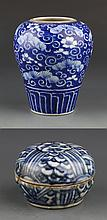 A GROUP OF TWO FINE BLUE AND WHITE PORCELAIN JAR