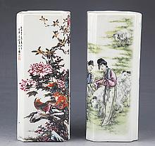 A PAIR OF COLORFUL PAINTED PORCELAIN TALL BRUSH POT