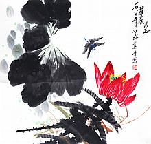 SONG QI XIANG (ATTRIBUTED TO, 1917 - 1999)