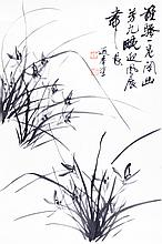 LOU SHI BAI (ATTRIBUTED TO, 1918 - 2010)