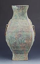 A COPY OF FINELY CARVED BRONZE SQUIRE BOTTLE