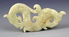 A OLD DRAGON SHAPED JADE,