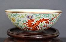 Fine Asian Antiques and Works of Art