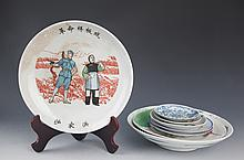 A GROUP OF FINELY PAINTED PORCELAIN PLATE