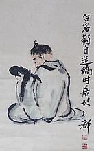 QI BAI SHI (ATTRIBUTED TO, 1864 - 1957)