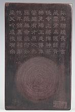 A FINELY CHINESE CHARACTER CARVED STONE INK