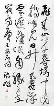 SHEN PENG (ATTRIBUTED TO 1931-)