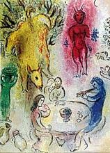 BY CHAGALL- Pan's Banquet