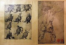 Original Museum Lithographs printed in the late 1800?s to early 1900?s