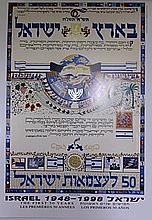 ISRAEL'S FIRST 50 YEARS POSTER