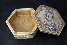 Vintage Crimshaw Box (9EF)