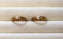 2 antique 9ct childs rings engraved Baby & Pet