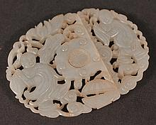 Antique Chinese Carved White Jade Belt Hook