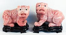 Large Pair Chinese Carved Rose Quartz Foo Dogs
