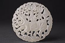 Antique Chinese Carved White Jade Openwork Pendant
