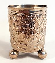 Islamic Footed Silver Cup
