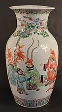 Chinese Famille Rose Porcelain Ovoid Vase