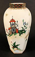 Royal Worcester Porcelain Chinoiserie Vase