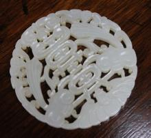 Antique Chinese Carved Jade Openwork Pendant