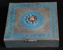 TABRIZ SILVER AND ENAMEL BOX