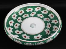 CHINESE PORCELAIN FRUIT BOWL