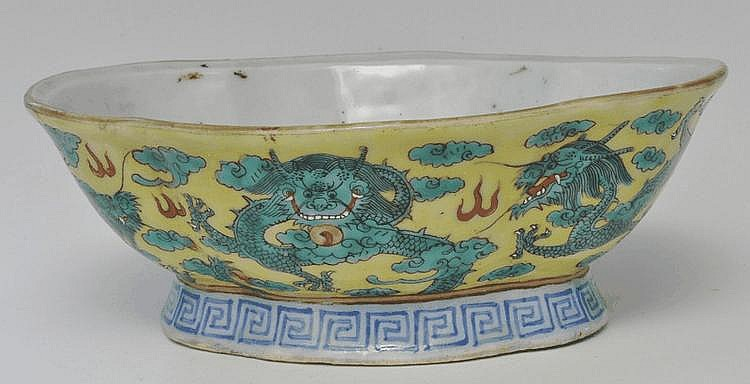 A Chinese Porcelain Dragon Bowl with Qianlong Mark