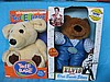 Four boxed celebrity bears:- David Strassman Ted E