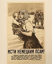 Soviet WWII Patriotic Poster