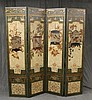 Chinese Screen, Loose Hinges and One Detached Panel, 78