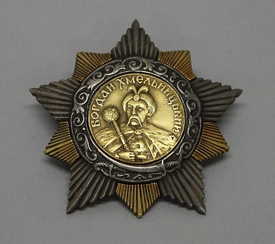 Soviet Union Order of Bogdan Khmelnitsky - First Class
