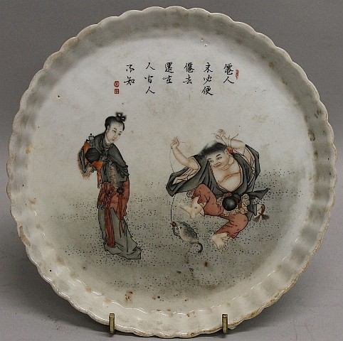 Chinese Porcelain Tea Tray Plate