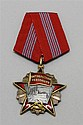 Soviet Union Order of the October Revolution