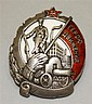 Soviet Hero Badge