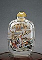 108 ARHATS INSIDE-PAINTED SNUFF BOTTLE/内画108罗汉鼻烟壶