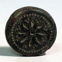 Near Eastern (Bactrian) bronze weight