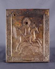 19th C. Russian Icon On Silver Plate